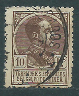 Guinea Sueltos 1919 Edifil 140 O - Guinea Española