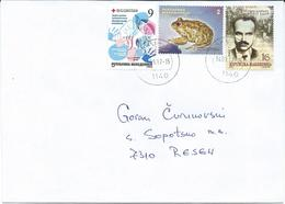 Macedonia 14.09.2017 FD Stamp Charity Red Cross Tuberculosis And Stamp Partisans 2015 & 2009 Frogs - Macédoine
