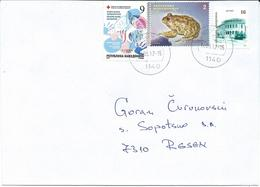 Macedonia 14.09.2017 FD Stamp Charity Red Cross Tuberculosis And Stamps Delcevo House  & 2009 Frogs - Macédoine