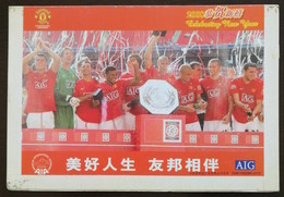 Manchester United Football Club Win Champion,logo Sponsor,CN 08 USA AIG Insurance Advertising Pre-stamped Letter Card - Beroemde Teams