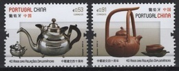 Portugal (2019) - Set -  /  Joint With China - Tea Pots - Gezamelijke Uitgaven
