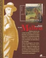 Portugal, 2005, 2898 Block 208, José Malhoa. MNH ** - Blocs-feuillets