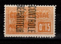 Algerie - Colis Postaux N** Luxe YV 11a Orange - Algeria (1924-1962)