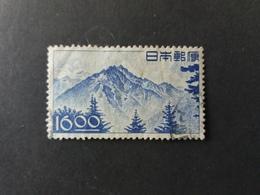 NIPPON JAPON JAPAN Япония 日本 GIAPPONE 1949 Mountain Hodaka @@@ - 1926-89 Empereur Hirohito (Ere Showa)