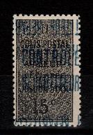 Algerie - Variete Colis Postaux N** Luxe YV 8 Avec 1 Surcharge à L'endroit Et 1,5 Surcharge Renversé - Algeria (1924-1962)