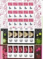 7 BF Des Années 2005 Et 2006 - Neufs ** Luxe - Blocs & Feuillets