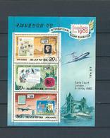 NORTH KOREA, 1980, London'80 International Stamp Exibition S/s MNH - Corea Del Norte
