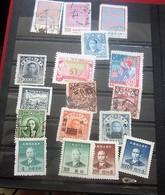 Chine 17 Timbres Oblitérés-Stamps-République Populaire-Asia China-Popular Republic-中国邮票印章 - 人民共和国 - 亚洲中国 - 人民共和国航空邮件 - - Collections, Lots & Séries