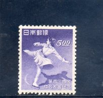 JAPON 1949 * - 1926-89 Empereur Hirohito (Ere Showa)