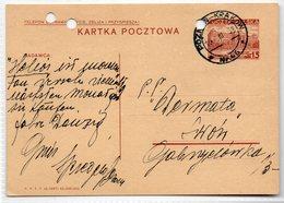 Poland TPO # 46 Poznan - Krakow 1938 - 1919-1939 Republic