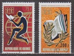 Année Internationale Du Livre - GUINEE - Guide Universel, La Sagesse Par Le Livre - N° 481-482 - 1972 - Guinée (1958-...)