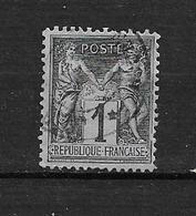 """FRANCE  1877  N° 83  """" Groupe Allégorique Paix Et Commerce  Type Sage """"  Oblitéré - 1876-1878 Sage (Type I)"""