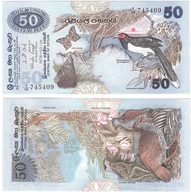 Ceylon  / Sri Lanka - 50 Rupees 1979 AUNC / UNC Lemberg-Zp - Sri Lanka