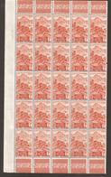 1/2 Feuille De 25 A.E.F. Forêt Yt 214 1947  PARFAIT  ETAT R/V - A.E.F. (1936-1958)