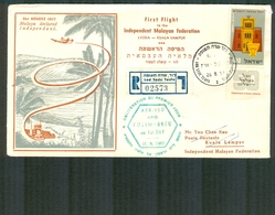 Israel LETTER FLIGHT EVENTS - 1957 FIRST FLIGHT To The Independent Mayalan Federation LYDDA-KUALA LAMPUR, REGISTERED - FDC