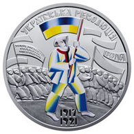 Ukraine, 100th Anniv Of Revolution 1917-2017 , 5 Gr Grivny - Ukraine