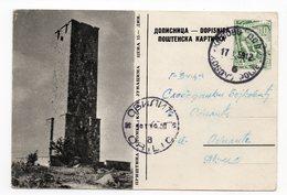 YUGOSLAVIA, SERBIA, PRISTINA, 1958, ILLUSTRATED POSTCARD, USED - Serbia