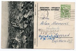YUGOSLAVIA, SERBIA, PRIZREN, 1957, ILLUSTRATED POSTCARD, USED - Serbia