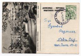 YUGOSLAVIA, SERBIA, KOSOVSKA MITROVICA, 1957, ILLUSTRATED POSTCARD, USED - Serbia