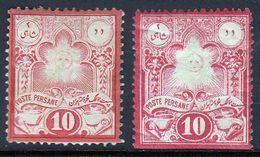 Iran Persia 1881-1882, One Stamp Part Imperf. Curiosity - Iran