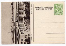 YUGOSLAVIA, SERBIA, NOVI SAD, 10 DINARA, ILLUSTRATED POSTCARD, NOT USED - Serbia