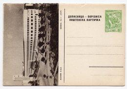 YUGOSLAVIA, SERBIA, NOVI SAD 10 DINARA, ILLUSTRATED POSTCARD, NOT USED - Serbia
