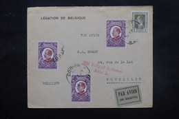 BULGARIE - Enveloppe De Sofia Pour Bruxelles En 1931 Par Avion, Affranchissement Plaisant - L 27583 - Cartas