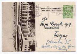 YUGOSLAVIA, SERBIA, NOVI SAD, 10 DINARA, ILLUSTRATED POSTCARD, USED - Serbia