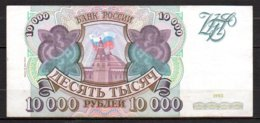 329-Russie Billet De 10 000 Roubles 1993 YE881 - Rusia