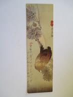 Marque Page Hiroshige  Utagawa  Hibou Sur Une Branche De Pin Au Clair De Lune  Série Fleurs Et Oiseaux  2009 - Marque-Pages