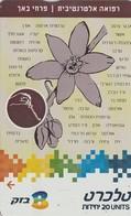 TARJETA TELEFONICA DE ISRAEL. Alternative Medicine, Bach Flowers 509A. BZ403. (185) - Flores