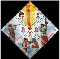 Indien Diamond Shaped Olympics Mnh Block Stamps Olimpici 2008 Pekino - Boxe