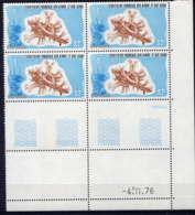 AFARS - 422CD** - MUREX PALMAROSA - Afars Et Issas (1967-1977)