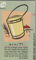 TARJETA TELEFONICA DE ISRAEL . ZODIAC - Aquarius, 907A. BZ-233  (153) - Zodiaco