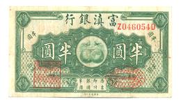 1/2 DOLALR DU YUNNAN 1921 - China