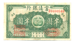 1/2 DOLALR DU YUNNAN 1921 - Cina