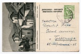 YUGOSLAVIA, SERBIA, PECKA PATRIJARSIJA, MONASTERY, 1956, 10 DINARA GREEN, USED, STATIONERY CARD - Ganzsachen