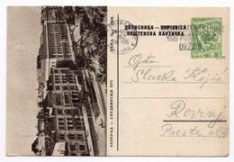 1957 10 DINARA GREEN, BEOGRAD, BELGRADE STUDENTS SQUARE, SERBIA,YUGOSLAVIA, ILLUSTRATED POSTCARD, USED - Serbia