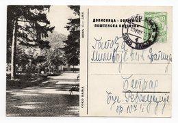 1957 10 DINARA GREEN, SOKO BANJA, SPA, SERBIA,YUGOSLAVIA, USED, ILLUSTRATED POSTCARD - Serbia