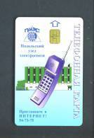 RUSSIA  -  Chip Phonecard As Scan - Russia