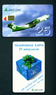 RUSSIA - Chip Phonecard As Scan - Russland