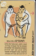 TARJETA TELEFONICA DE ISRAEL . ZODIAC - Gemini, 907F. BZ-237  (143) - Zodiaco