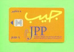 JORDAN - Chip Phonecard As Scan - Jordan