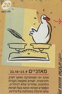 TARJETA TELEFONICA DE ISRAEL . ZODIAC - Libra, 907M. BZ-229  (147) - Zodiaco