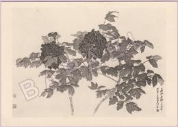 Pivoines Oeuvre De Tchang Ta-Ts'Ien (Recto-Verso) - Peintures & Tableaux