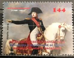 Macedonia, 2019, The 250th Anniversary Of The Birth Of Napoleon Bonaparte, 1769-1821 (MNH) - Macedonia