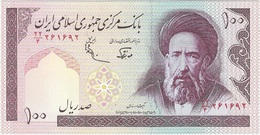 Irán 100 Rials 1985 Pk 140 D Firmas Mohammad Hossein Adeli Y Dr. Mohsen Noorbakhsh UNC - Irán