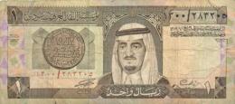 BILLET  SAUDI ARABIAN ONE RIYAL - Saoedi-Arabië