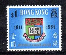 APR125 - HONG KONG 1961,  Yvert N. 190  *** Serie Nuova - Hong Kong (...-1997)