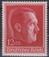 Deutsches Reich      .   Michel      .   664       .    **   .      Postfrisch    .  /   .   MNH - Deutschland